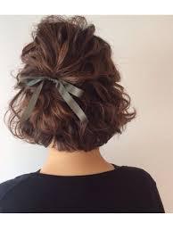 Wadamiyukiトップスを使ったコーディネート 髪型かわいい 髪型