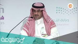 من هو الدكتور خالد بن عبدالله السبتي ويكيبيديا – موسوعة نت
