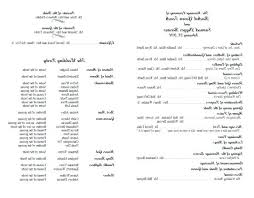 Wedding Ceremony Program Template Tri Fold Timeline Itinerary