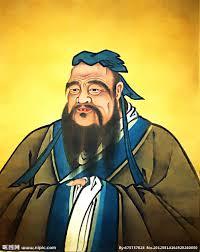 Image result for 孔子图片