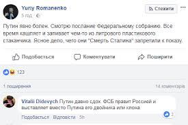 """""""Я не полишаю надії, що здоровий глузд прокинеться"""", - режисер Лозниця закликав до звільнення Сенцова - Цензор.НЕТ 1580"""