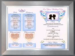 Marriage Gift Chart Wedding Day Certificate Marriage Gift For Bride Groom