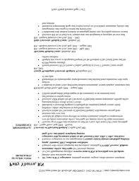 High School Resume Template Microsoft Word Professional Graduatel