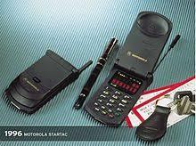 Hsdpa adalah sebuah protokol telepon genggam yang memberikan jalur evolusi untuk jaringan universal mobile telecommunications system (umts) yang akan dapat memberikan kapasitas data yang lebih besar (sampai 14,4 mbit/detik arah turun). Telepon Genggam Wikipedia Bahasa Indonesia Ensiklopedia Bebas