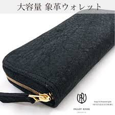 the elephant leather round zip special order article which had high rarity released it besides it is a special model using the ykk エクセラ brass