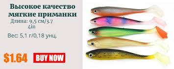 Amlucas <b>Fishing</b> Store - отличные товары с эксклюзивными ...