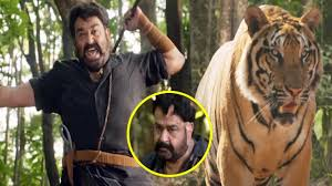 Mohan Lal Powerpacked <b>Tiger</b> Action Scene | <b>70MM</b> Movies