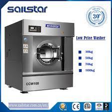 Mini Clothes Washer 12v Dc Washing Machine 12v Dc Washing Machine Suppliers And
