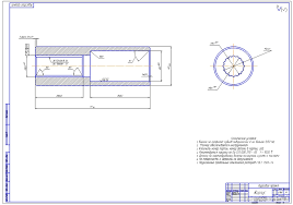 Курсовая работа по технологии машиностроения курсовое  Курсовой проект Технологический процесс механической обработки детали Корпус сталь 14Х17Н2