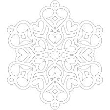 Mandalas Coeur 18 Mandalas Coloriages Imprimer