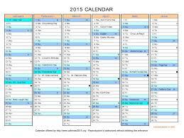 Calendar In Excel Free Printable Calendar Templates Trend Excel