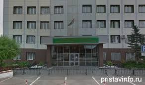 Контрольно ревизионный отдел по Алтайскому краю часы работы  Контрольно ревизионный отдел по Алтайскому краю