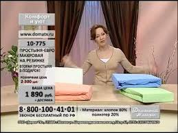 <b>Махровая простыня на резинке</b>. Домашний текстиль для ...