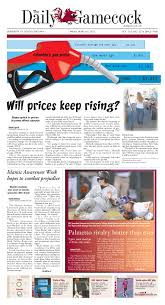 Front Page Layout Design