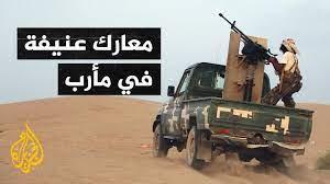 الحوثيون يسيطرون على مدينة حريب في مأرب - YouTube