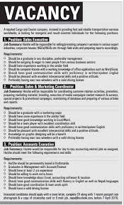 com newspaper s marketing coordinator job newspaper s marketing coordinator job vacancy deadline 7 2016