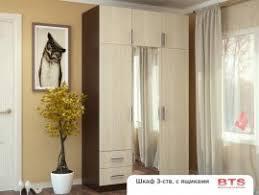Все виды <b>шкафов</b> в магазине ВашМатрас.ру