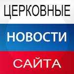 сообщение 2 класс города россии