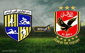 نتيجة مباراة الأهلي والمقاولون العرب اليوم في الدوري المصري - كورة 365