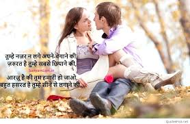 love es for couple in hindi love couple wallpapers love kiss pics romantic hd