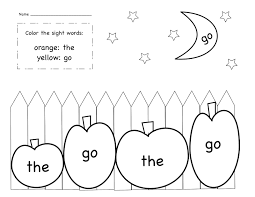 Sight Word Coloring Pages Gardening For Kindergarten New October