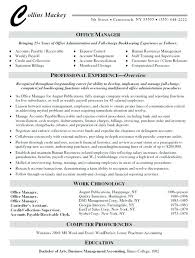 Office Manager Resume Sample Office Administrator Resume Sample