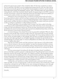 Letter Of Recommendation For Medical Doctor Sample Reference Letter For Medical Doctor Choice Image Letter
