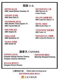 Amc Empire 25 Imax Seating Chart