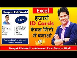 Excel Excel Excel Excel Excel Excel Excel Excel Excel Excel