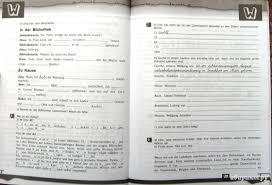 из для Немецкий язык класс Рабочая тетрадь Бим  Иллюстрация 5 из 16 для Немецкий язык 7 класс Рабочая тетрадь Бим Фомичева Крылова Садомова Лабиринт