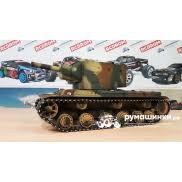 <b>Радиоуправляемые танки</b> Румашинки.рф