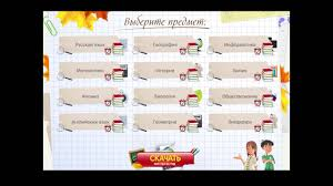 in touch workbook гдз