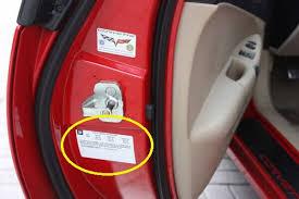 sticker on car door jamb