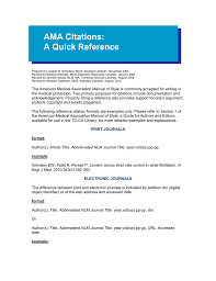 Ama Citations A Quick Reference