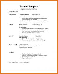 High School Jobsume First Template No Experience Templates