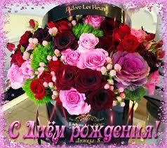 Картинки по запросу розы фото букет гифки