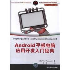 Buy Genuine Android Tablet Application Development