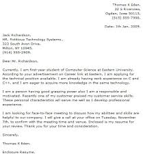 cover letter example 5 cover letters for internship