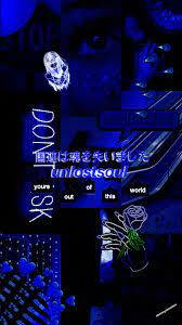 Lock Screen Neon Blue Aesthetic Wallpaper