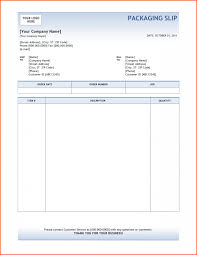 Free Packing Slip Template Packing Slip Template Come With Survey Template Words Packing Slip 23