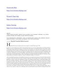 Case study analysis format SP ZOZ   ukowo