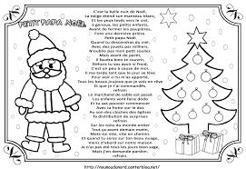 15 Coloriage De Joyeux Noel Maman