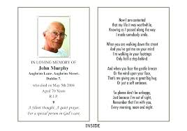 Memorial Card Template Free Download Awesome Funeral Program