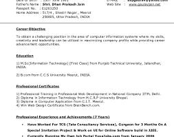 best resume builder software download best resume sites