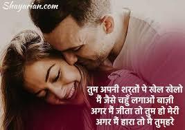 50 best beautiful love shayari in hindi
