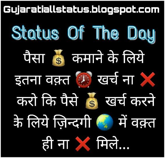 attitude style status messages