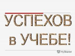 Презентация на тему Подготовка научно педагогических кадров  Скачать бесплатно презентацию
