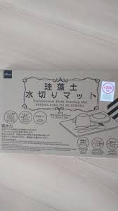 ダイソーの中古新品通販メルカリno1フリマアプリ