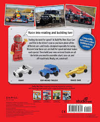Design Your Own Truck For Fun Build My Own Race Cars 5 Cynthia Stierle 9780794434601