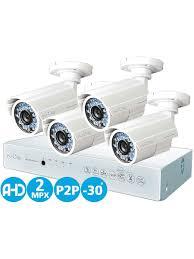<b>Комплект Видеонаблюдения IVUE</b>-1080P AHC-B4 IVUE 8007348 ...